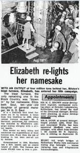 Elizabeth re-lights Elisabeth
