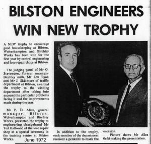 Engineers Trophy