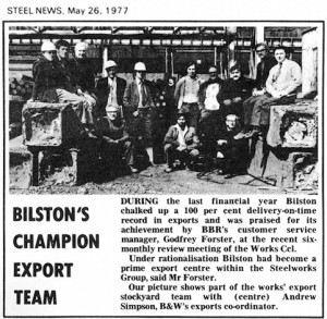 Export Team 1977